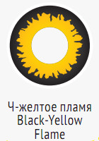 Fusion Fancy (crazy) (2 линзы) - Black-Yellow Flame
